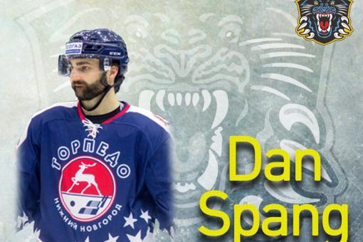 Key signing - Defenceman Dan Spang signs for the Panthers