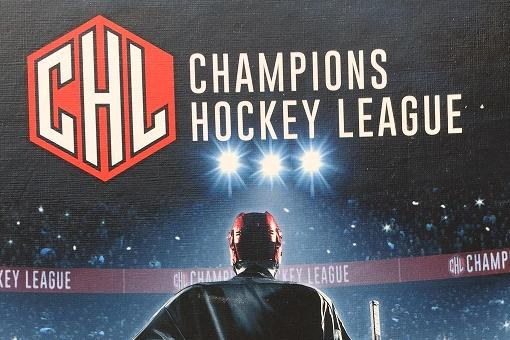 CHAMPIONS HOCKEY LEAGUE - HERE WE COME!