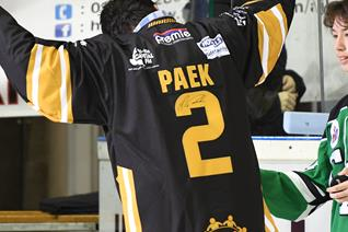 TIME'S RUNNING OUT IF YOU WANT TO BID ON THE JIMMY PAEK CHARITY SHIRT
